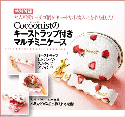 雑誌付録,美人百花,2018年12月号,Cocoonist,キーストラップ,マルチミニケース