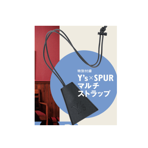 雑誌付録,発売日,シュプール2019年2月号,2018年12月21日発売,SPUR 2019年2月号