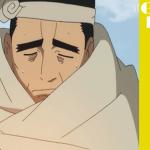辺見和雄を偲ぶ|アニメ「ゴールデンカムイ」の股間もっこりキャラ