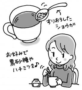 沢尻エリカ02