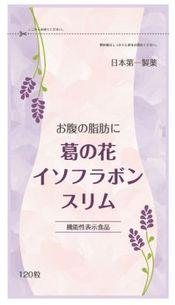 葛の花イソフラボンスリム