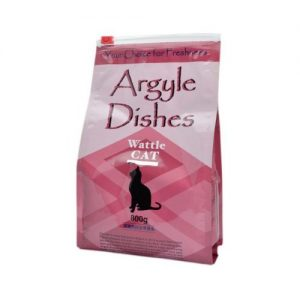 argyle_dishes