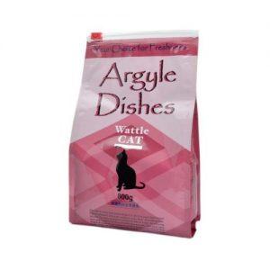 argyle_dishes