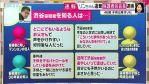 【女児殺害】渋谷恭正、保護者会でヤバイ発言をしていた(画像あり)