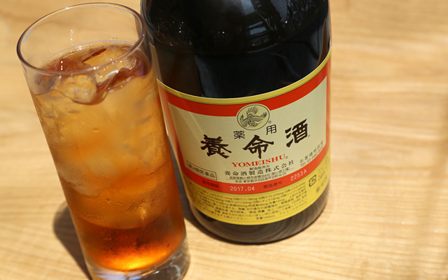 養命酒 副作用 下痢