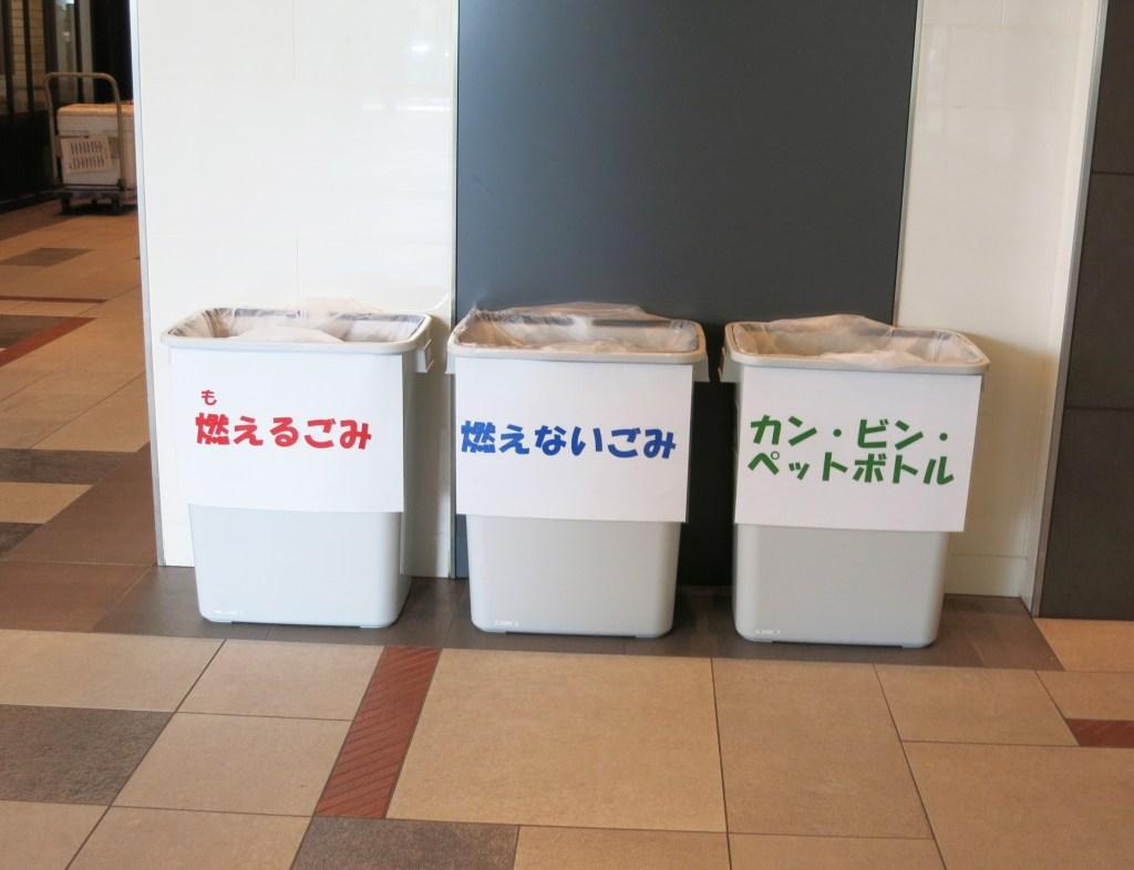 一人暮らし ゴミ箱