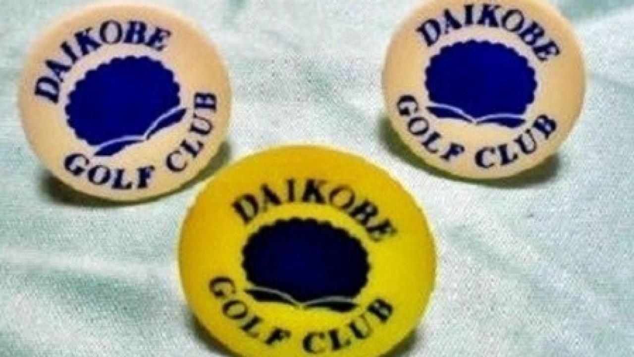 神戸 倶楽部 大 ゴルフ
