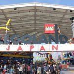 レゴランドジャパンのプレオープン1st to Playへ行ってきました