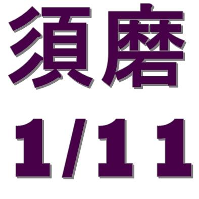 源氏物語須磨の秋品詞分解現代語訳助動詞敬語1