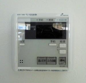 P1120084