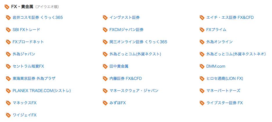 2014-09-10 15.51.11