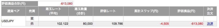 2014-10-01 10.04.06