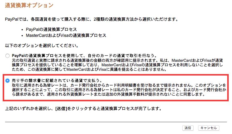 2015-01-21 17.52.16
