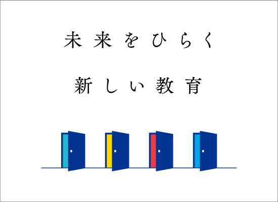 Z会の目的別+α学習教材