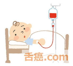 輸血できない場合