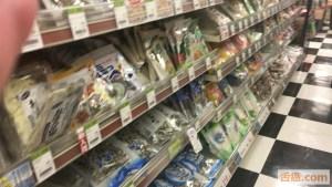 近所のスーパーにはアマランサスは売っていない