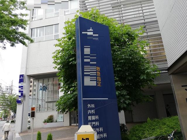 健康診断の病院
