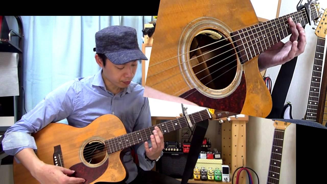 【秦基博】ひまわりの約束をソロギターで弾こう