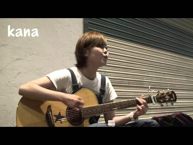 柏駅前路上ライブ 2013.7.9 kana
