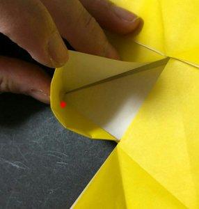 hunaltushi-.origami.9