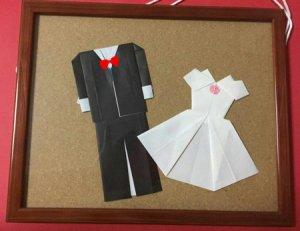 takishi-do.origami.4