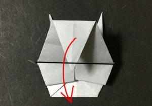 totoro.origami.26