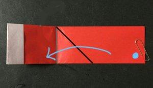 santabu-tu.origami.7-1