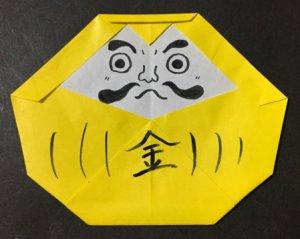 daruma2.origami.14
