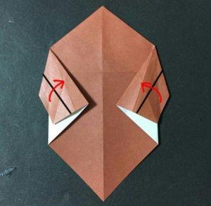 ema.origami.10