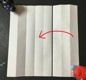 hane.origami.5-1