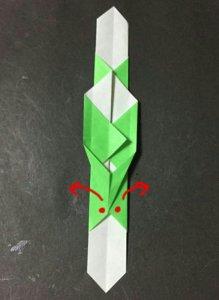 kadomatu.origami.15-1