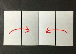 kadomatu.origami.25