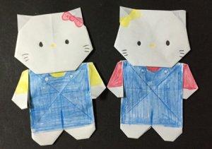 kithi.origami.14