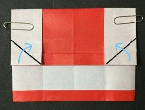 sisimai.origami.10