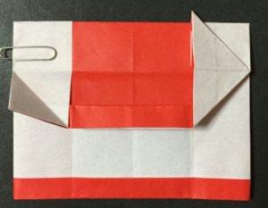 sisimai.origami.13