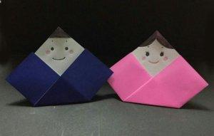 ohinasama.origami.6