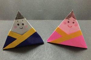 ohinasama.origami1.22