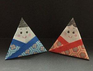 ohinasama.origami1.23
