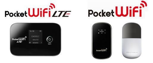 ポケットwifi-LTEーwimax格安.com