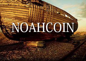 フィリピンの仮想通貨ノアコイン(NOAHCION)が、2017年1月11日にプレセールがリリースされました