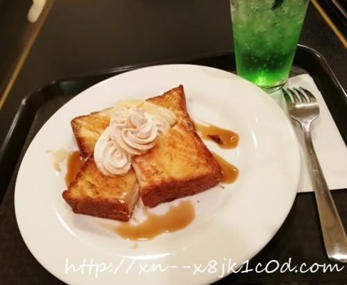 ねこばすのモーニング(デニィッシュ食パン)