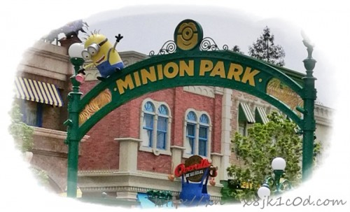 ミニオンパーク