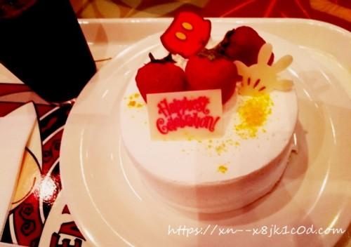 ディズニーランドで食べたケーキ