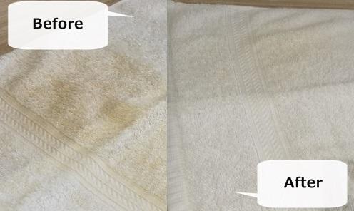 タオルをオキシクリーンで洗った前後の写真