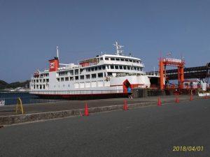 東京湾フェリー「かなや丸」久里浜港