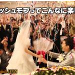 Flasmob JAPAN(フラッシュモブジャパン)|YOUTUBE公式動画|会社情報