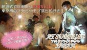 フラッシュモブならAT SURPRISE JAPAN(アットサプライズジャパン)