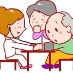 高血圧 サプリメント