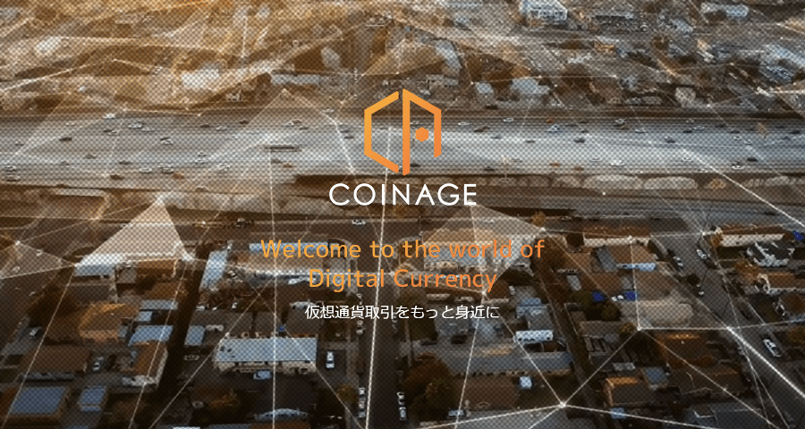 COINAGE_コイネージ
