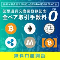BitBank.cc__200_200